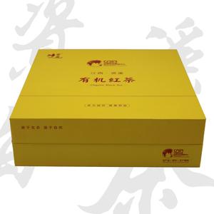 2018新茶丝路传承·中国红